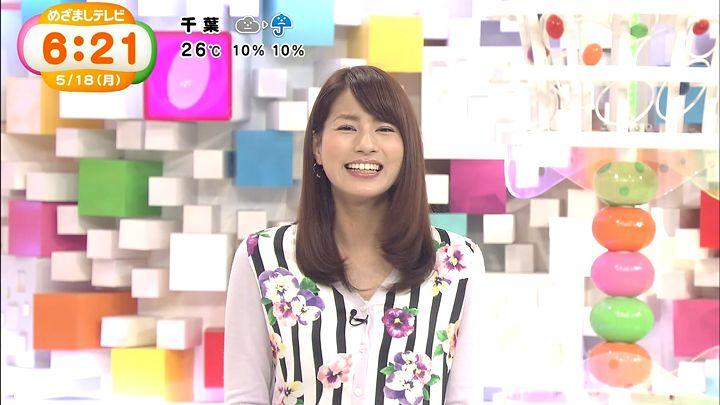 nagashima20150518_07.jpg