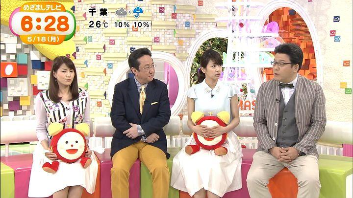 nagashima20150518_08.jpg
