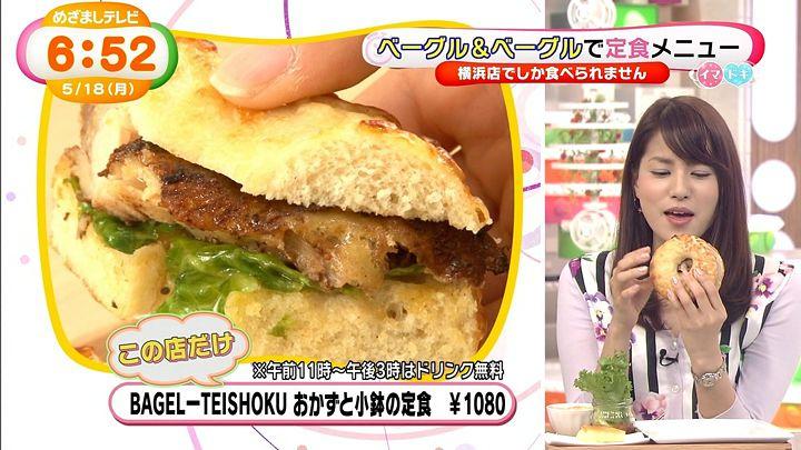 nagashima20150518_09.jpg