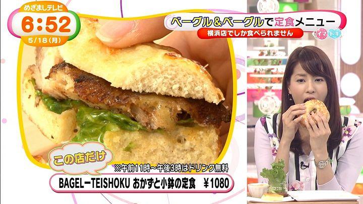 nagashima20150518_10.jpg