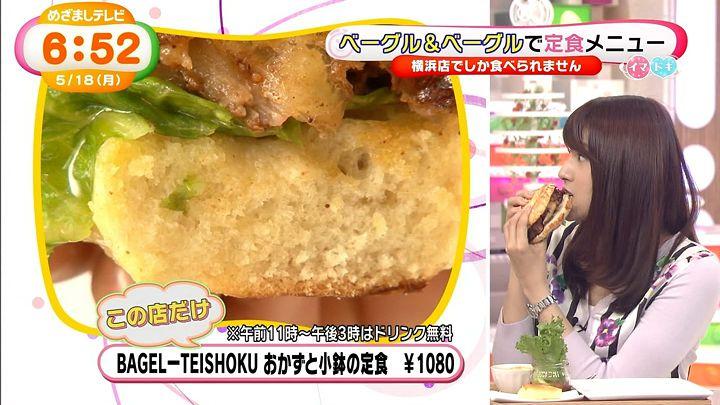 nagashima20150518_11.jpg