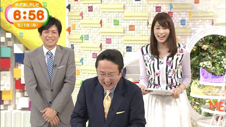 nagashima20150518_12.jpg