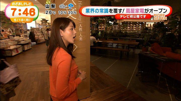 nagashima20150518_15.jpg