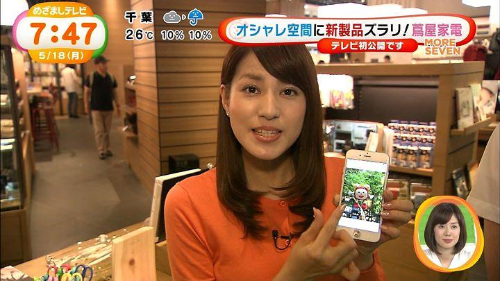 nagashima20150518_18.jpg