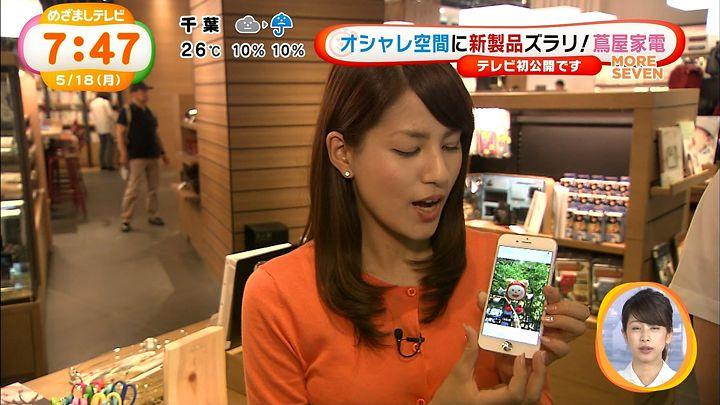 nagashima20150518_19.jpg