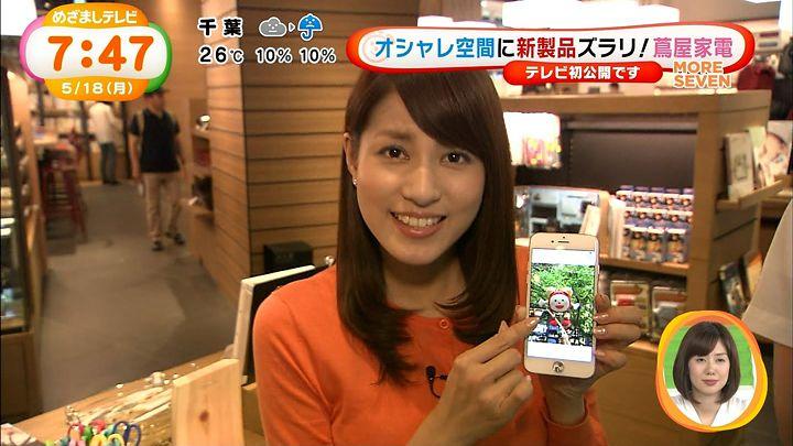 nagashima20150518_20.jpg
