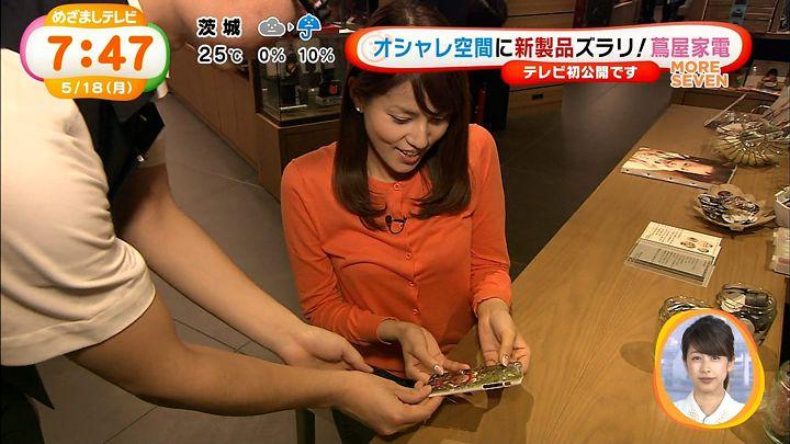 nagashima20150518_21.jpg