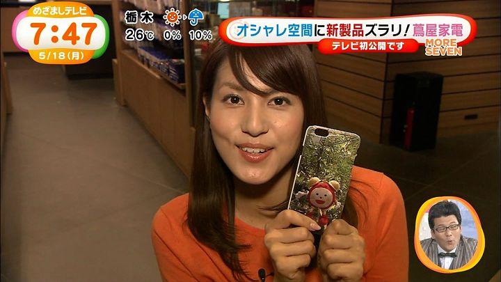 nagashima20150518_22.jpg