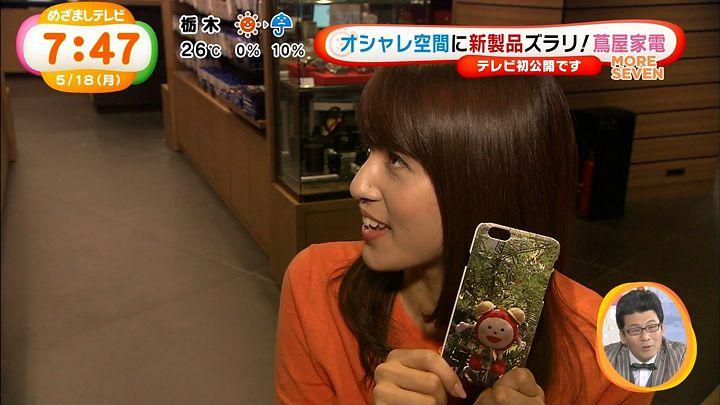 nagashima20150518_23.jpg