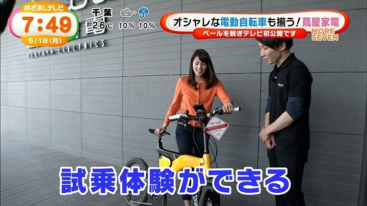 nagashima20150518_24.jpg