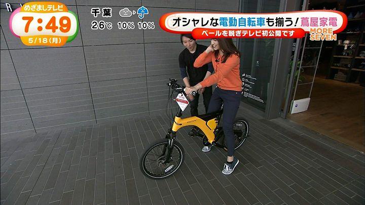 nagashima20150518_25.jpg