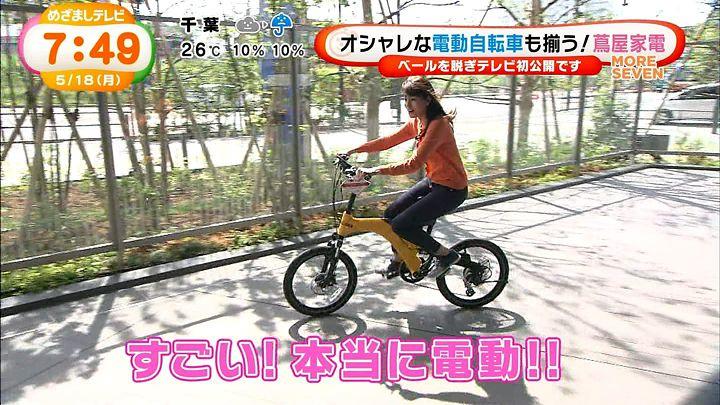 nagashima20150518_26.jpg