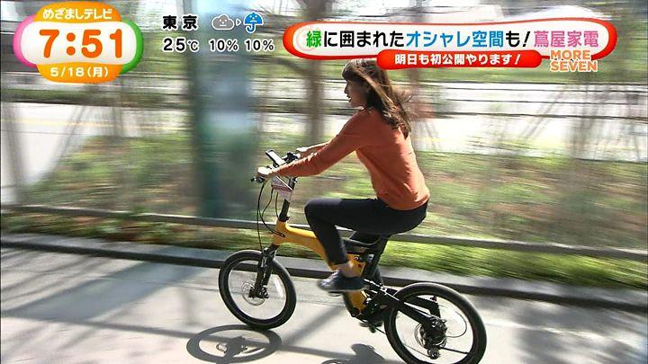 nagashima20150518_28.jpg