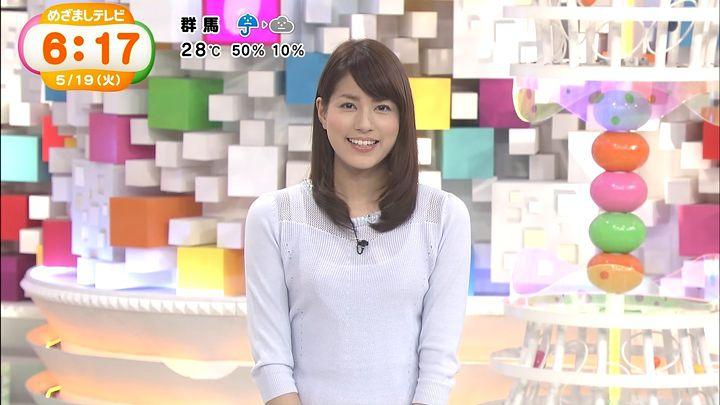nagashima20150519_02.jpg