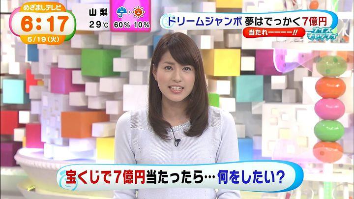 nagashima20150519_04.jpg