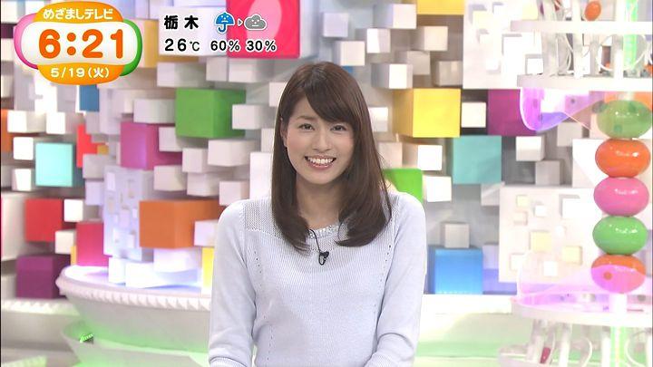nagashima20150519_05.jpg