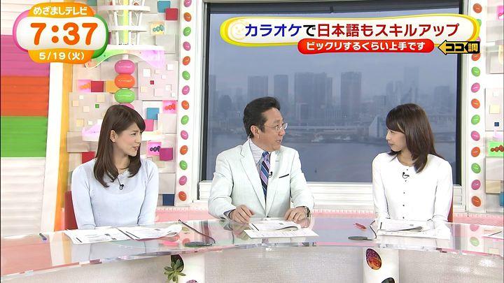 nagashima20150519_07.jpg