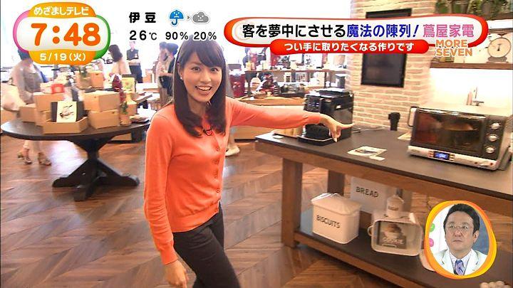 nagashima20150519_09.jpg