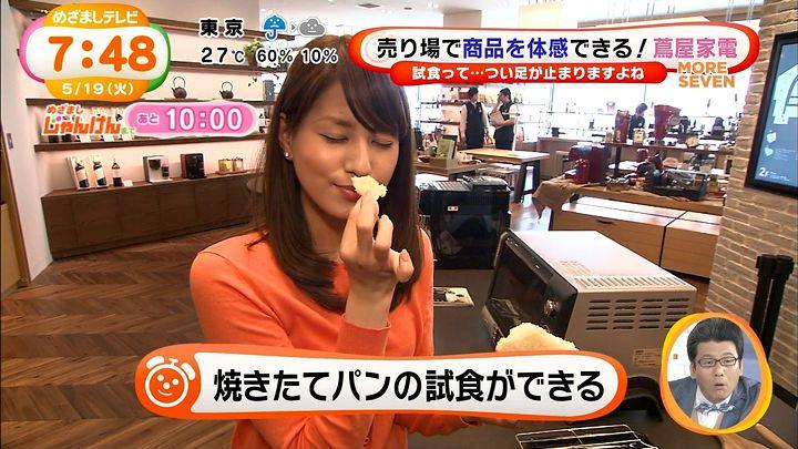 nagashima20150519_11.jpg