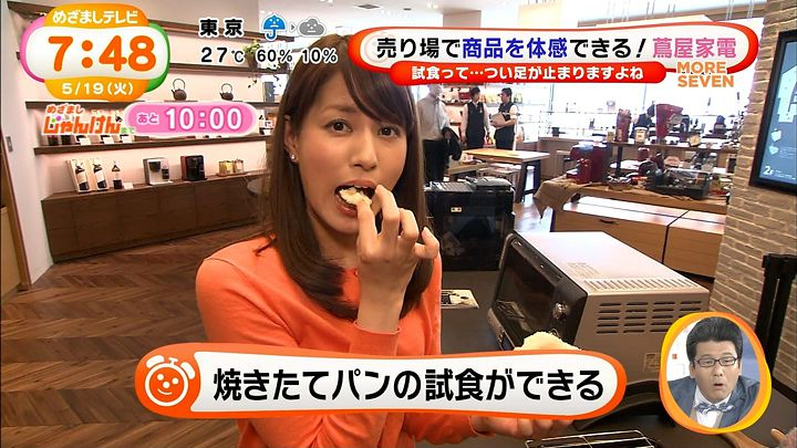 nagashima20150519_12.jpg
