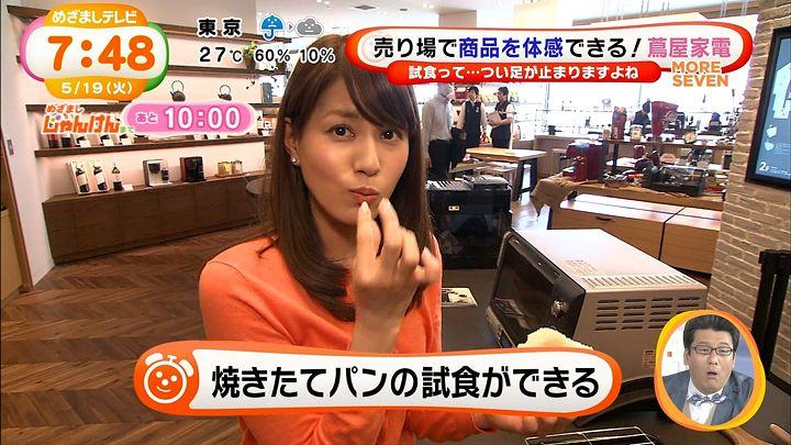 nagashima20150519_13.jpg