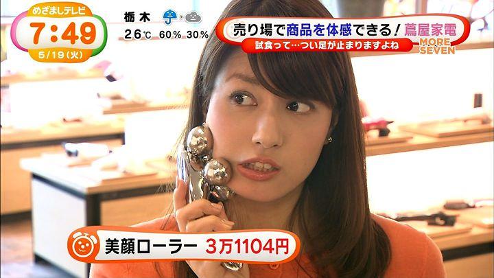 nagashima20150519_17.jpg
