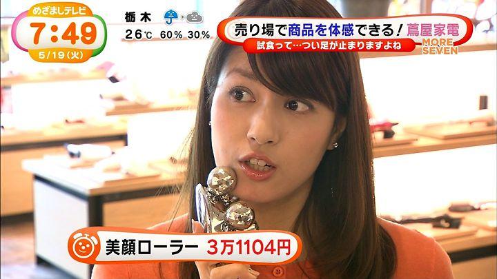 nagashima20150519_18.jpg
