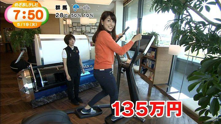 nagashima20150519_19.jpg
