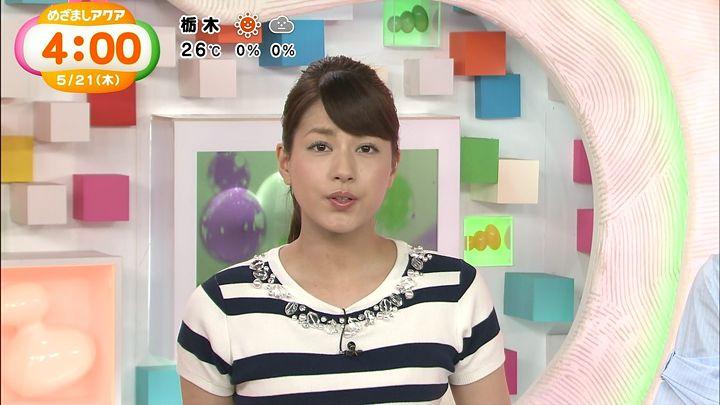 nagashima20150521_01.jpg