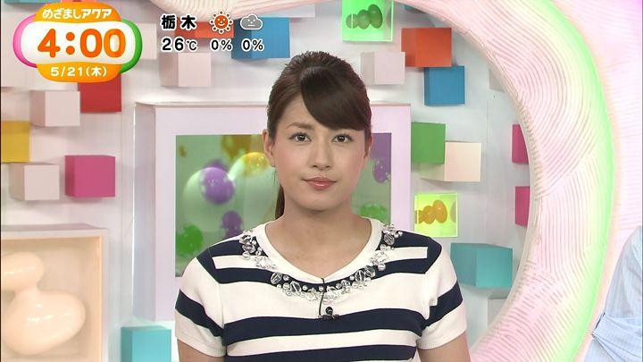 nagashima20150521_02.jpg