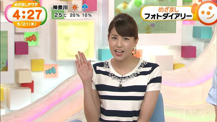 nagashima20150521_04.jpg