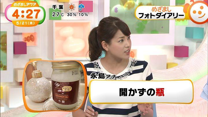 nagashima20150521_05.jpg