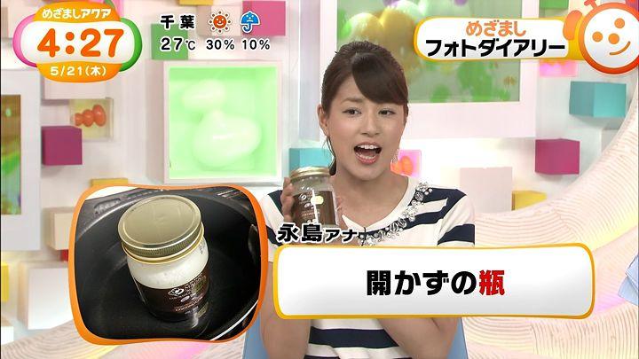 nagashima20150521_06.jpg