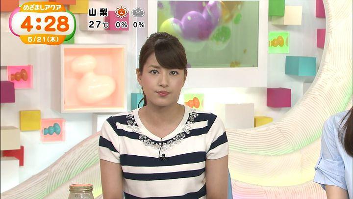 nagashima20150521_08.jpg