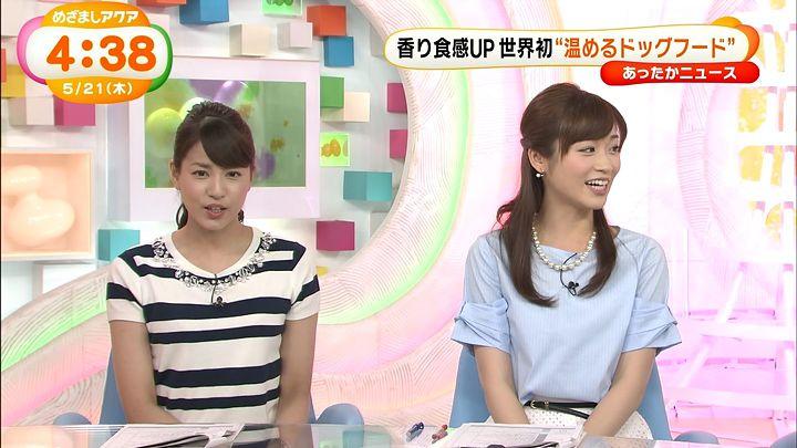 nagashima20150521_09.jpg