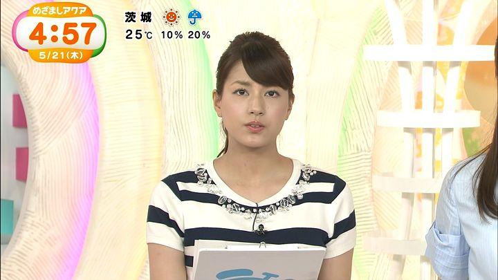 nagashima20150521_11.jpg