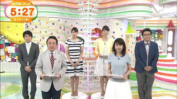 nagashima20150521_12.jpg