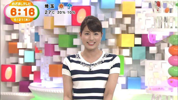 nagashima20150521_15.jpg