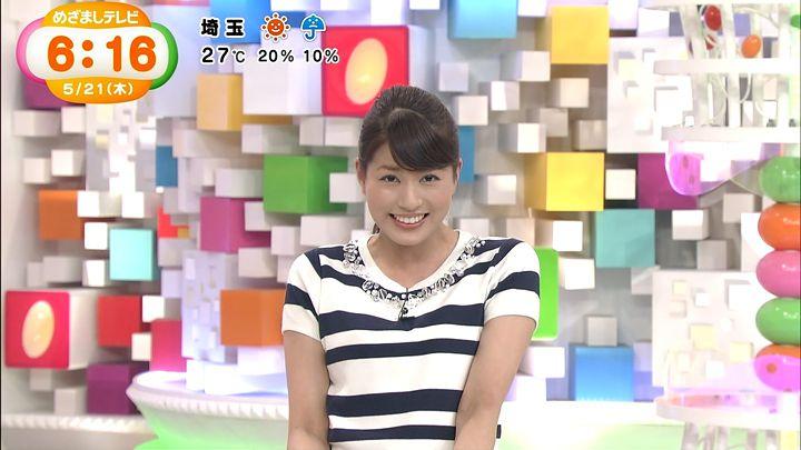 nagashima20150521_16.jpg