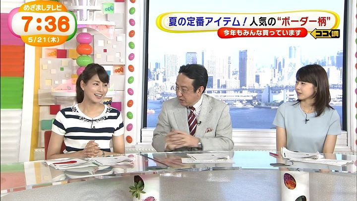 nagashima20150521_19.jpg