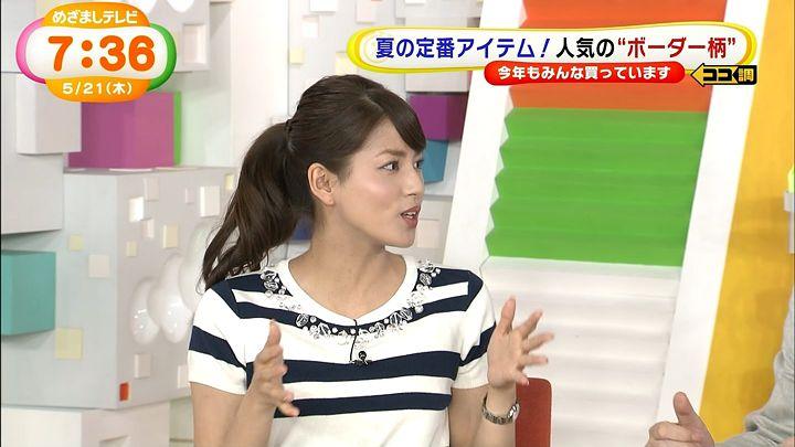 nagashima20150521_20.jpg