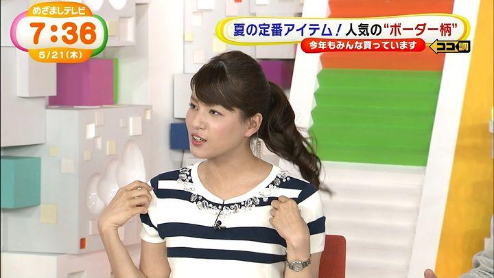 nagashima20150521_21.jpg