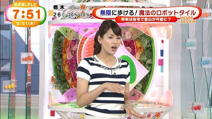 nagashima20150521_24.jpg