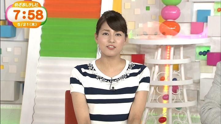 nagashima20150521_28.jpg