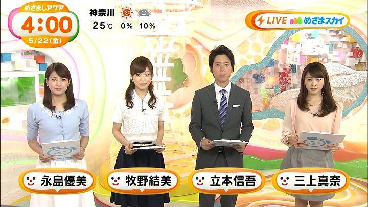 nagashima20150522_01.jpg