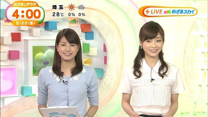 nagashima20150522_02.jpg