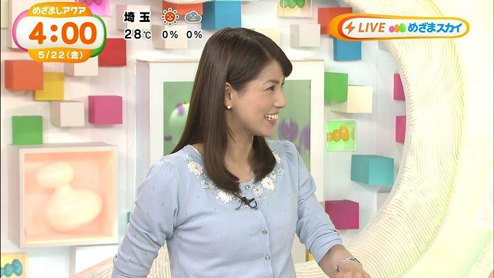nagashima20150522_03.jpg
