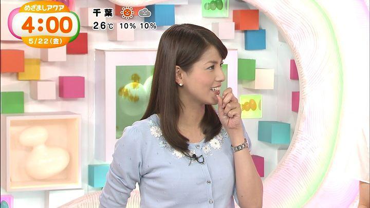 nagashima20150522_04.jpg