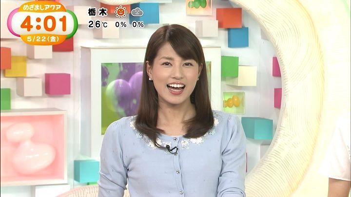 nagashima20150522_06.jpg