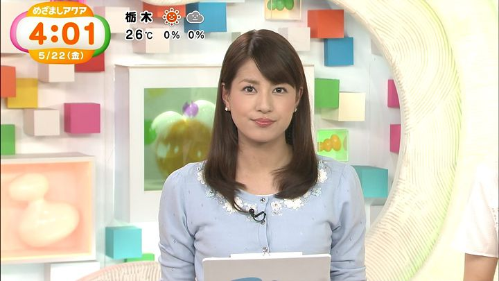 nagashima20150522_07.jpg